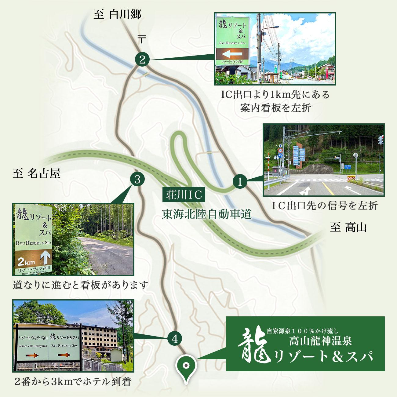 周辺の略地図