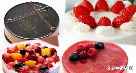 ケーキ イメージ写真